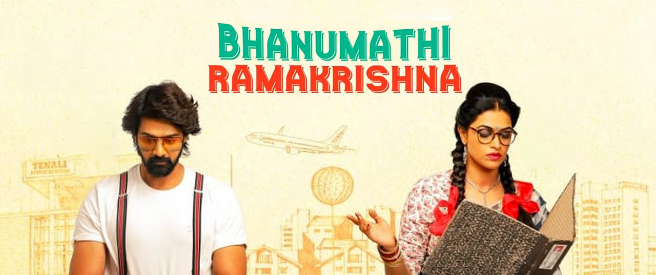 "Top Reasons why to watch ""Bhanumathi& Ramakrishna"" movie online"